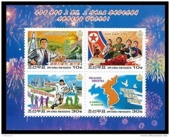North Korea 2013 Mih. 5967/70 (Bl.860) New Year Address. Locomotive. Football. Wresting. Table Tennis MNH ** - Corée Du Nord
