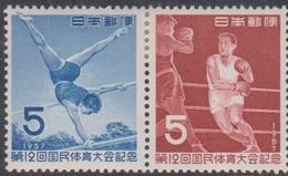 Japan SG768-769 1957 12th National Athletic Meeting, Mint Light Hinged - 1926-89 Emperor Hirohito (Showa Era)
