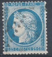 N°60 VARIETE ET OBLITERATION - 1871-1875 Cérès