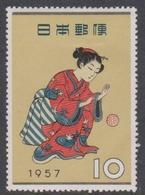 Japan SG770 1957 Philatelic Week, Mint Hinged - 1926-89 Emperor Hirohito (Showa Era)