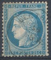 N°60 VARIETE ET OBLITERATION - 1871-1875 Ceres