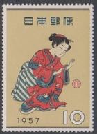 Japan SG770 1957 Philatelic Week, Mint Light Hinged - 1926-89 Keizer Hirohito (Showa-tijdperk)