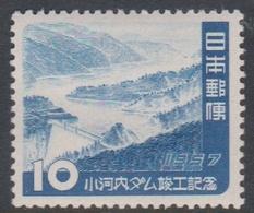 Japan SG771 1957 Completion Of Ogochi Dam, Mint Light Hinged - 1926-89 Emperor Hirohito (Showa Era)