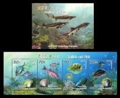 North Korea 2014 Mih. 6105/08 Fauna. Marine Life. Shellfish And Fishes (booklet) MNH ** - Korea, North