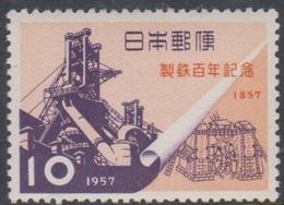 Japan SG772 1957 Centenary Of Iron Industry, Mint Light Hinged - 1926-89 Keizer Hirohito (Showa-tijdperk)