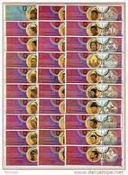 Umm Al Qiwain, Michel Cat. #697-726. Olympic G.-Munich Gold Medal Winners   30 V.-used(O) X 0.10 - Umm Al-Qiwain