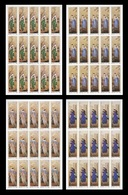 North Korea 2017 Mih. 6429B/32B Seasonal Women's National Costumes In Korean Paintings (sheets) (imperf) MNH ** - Corée Du Nord