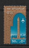 EGYPTE 1964 Courants Aeriens  YVERT N°A91  NEUF MNH** - Poste Aérienne