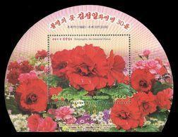 North Korea 2018 Mih. 6465 (Bl.975) Flora. Flowers. Begonia Kimjongilia MNH ** - Corée Du Nord