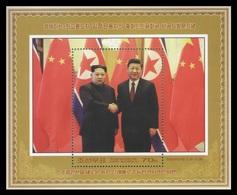 North Korea 2018 Mih. 6481 (Bl.980) Visit Of Kim Jong Un To China. President Of China Xi Jinping MNH ** - Corée Du Nord