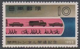 Japan SG775 1958 Opening Of Kan-mon Undersea Tunnel, Mint Light Hinged - 1926-89 Keizer Hirohito (Showa-tijdperk)