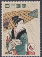 Japan SG776 1958 Philatelic Week, Mint Light Hinged - 1926-89 Keizer Hirohito (Showa-tijdperk)