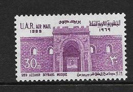 EGYPTE 1969 MOSQUEE D'AZZAHIR  YVERT N°A116  NEUF MNH** - Luchtpost
