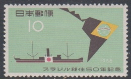Japan SG782 1958 50th Anniversary Emigration To Brazil, Mint Light Hinged - 1926-89 Emperor Hirohito (Showa Era)