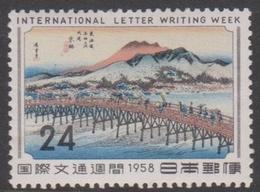 Japan SG786 1958 Letter Writing Week, Mint Hinged - 1926-89 Keizer Hirohito (Showa-tijdperk)