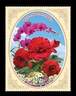 North Korea 2018 Mih. 6523 Flora. Flowers. Orchid Kimilsungia And Begonia Kimjongilia MNH ** - Corée Du Nord