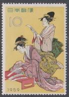 Japan SG803 1959 Philatelic Week, Mint Hinged - 1926-89 Keizer Hirohito (Showa-tijdperk)