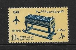 EGYPTE 1965 COMPAGNIE MISRAIR  YVERT N°A96  NEUF MNH** - Luchtpost