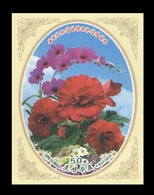 North Korea 2018 Mih. 6523B Flora. Flowers. Orchid Kimilsungia And Begonia Kimjongilia (imperf) MNH ** - Corée Du Nord