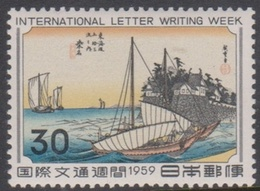 Japan SG810 1959 Correspondence Week, Mint Light Hinged - 1926-89 Keizer Hirohito (Showa-tijdperk)