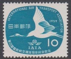 Japan SG811 1959 15th IATA Meeting, Mint Light Hinged - 1926-89 Keizer Hirohito (Showa-tijdperk)