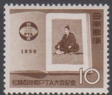 Japan SG814 1959 Death Centenary Of Shoin Yoshida, Mint Light Hinged - 1926-89 Keizer Hirohito (Showa-tijdperk)