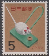 Japan SG816 1959 New Year Greetings, Mint Light Hinged - 1926-89 Keizer Hirohito (Showa-tijdperk)