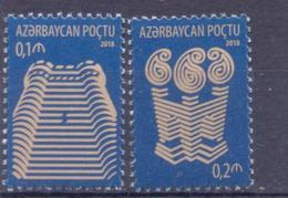 2018. Azerbaijan, Definitives, Architecture, 2v, Mint/** - Azerbaïdjan