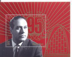 2018. Azerbaijan, Heydar  Aliyev, President, S/s,  Mint/** - Azerbaïdjan