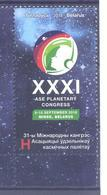 2018. Belarus, XXXIst Planetary Congress Of The Association Of Space Explores, 1v, Mint/** - Belarus