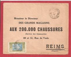 Y&T N°69  ABIDJAN   Vers  FRANCE 1936  2 SCANS - Côte-d'Ivoire (1892-1944)