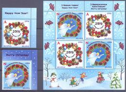 2018. Belarus, New Year And Christmas, 2v + S/s, Mint/** - Belarus
