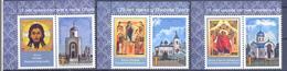 2018. Transnistria, Churches Of Transnistria, 3v With Labels, Mint/** - Moldavia