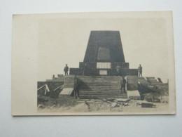 Rumänien ,   Rimnicul , Feldpostkarte  1917 - Rumänien