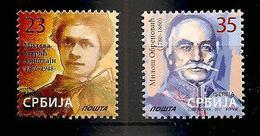 SERBIA 2017,MILOS OBRENOVIC,MILEVA MARIC EINSTEIN,REPRINT,MNH - Serbie