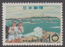 Japan SG857 1961 Minami-Boso Quasi National Park, Mint Light Hinged - 1926-89 Emperor Hirohito (Showa Era)