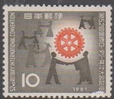 Japan SG871 1961 Rotary International Convention, Mint Never Hinged - 1926-89 Imperatore Hirohito (Periodo Showa)