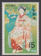 Japan SG1118 1968 Philatelic Week, Mint Never Hinged - 1926-89 Emperor Hirohito (Showa Era)