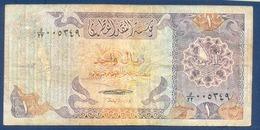 QATAR 1 RIYAL 1996 - Qatar