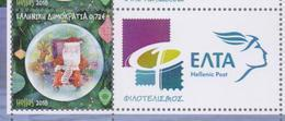 GREECE STAMPS  WITH  LABEL 2018 /CHRISTMAS 2018-23/11/18-MNH - Grèce
