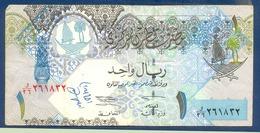 QATAR 1 RYALA 2015 - Qatar