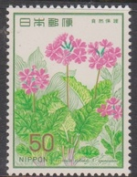 Japan SG1490 1978 Nature Conservation,18th Series, Mint Never Hinged - Unused Stamps
