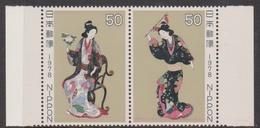 Japan SG1491-1492 1978 Philatelic Week, Mint Never Hinged - Unused Stamps