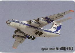 Calendar - Russia - 2011 - Aviation - Aircraft - Il-76TD-90VD - Aeroflot - Rarity - Aircraft Engine - Advertisement - Calendriers