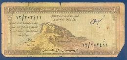Saudi Arabia 1 Riyal 1961 Prefix 12 - Arabie Saoudite