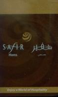 Hotel Key, Hotel Safir Homs (1pcs) - Syria