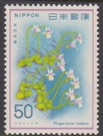 Japan SG1497 1978 Nature Conservation,19th Series, Mint Never Hinged - Unused Stamps