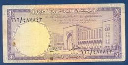 Arabia Saudita 1 Ryal 1966 Prefix 116 - Arabie Saoudite