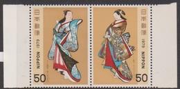 Japan SG1528-1529 1979 Philatelic Week, Mint Never Hinged - Unused Stamps