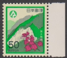 Japan SG1530 1979 Afforestation Campaign, Mint Never Hinged - Unused Stamps